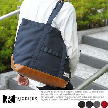 【TRICKSTER】日本品牌 斜背包 肩背包 B4 托特包 3用手拿包 都會潮流【tr1453】