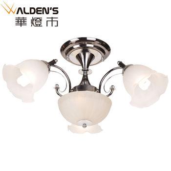 【華燈市】沐蘭3+2半吸頂燈(精緻麗緻款)