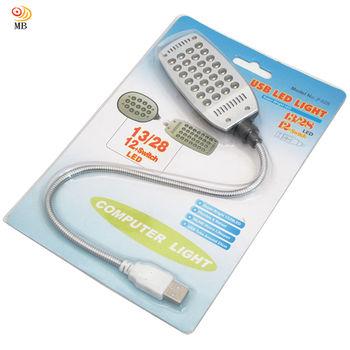 【月陽】 28顆LED自由蛇頸調整超白光USB燈檯燈閱讀燈小夜燈(JF528)
