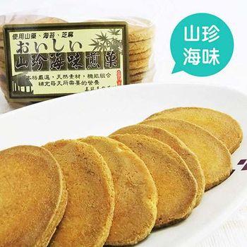 【嘉冠喜】特濃鮮乳煎菓-山珍海味5包組(220g/包)