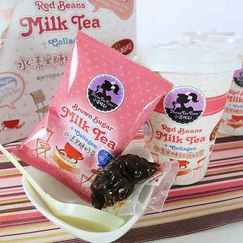 【小資時刻】水漾黑糖紅豆奶禮盒