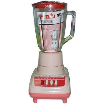 【全家福】1.5L玻璃杯果汁機 MX-901A
