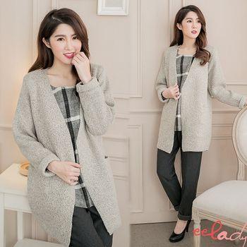 【EE-LADY中大碼】韓系素面顯瘦針織大衣外套-灰色