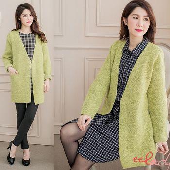 【EE-LADY中大碼】韓系素面顯瘦針織大衣外套-綠色
