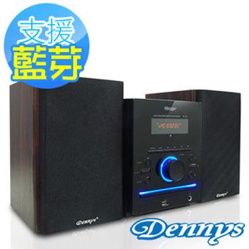 《Dennys》藍芽音樂精靈USB/FM/DVD音響MD-380B