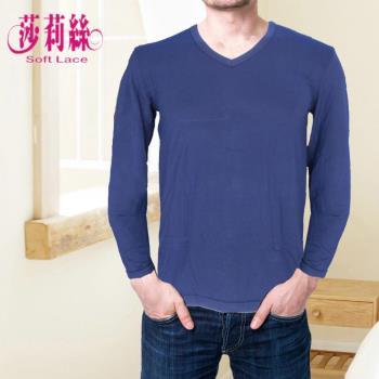 【莎莉絲】POWER MAN 時尚V領素面內磨毛發熱衣/M-XL(藏青色)