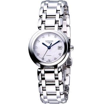 LONGINES PrimaLuna 新月水舞真鑽機械腕錶L81114876