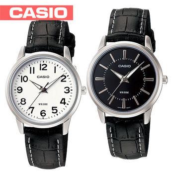 【CASIO 卡西歐】粉領階級/上班族/淑女石英腕錶(LTP-1303L)