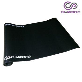 【強生 CHANSON】運動器材專用地墊-大