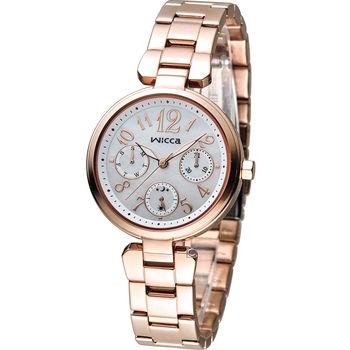 星辰 CITIZEN WICCA 英倫龐克風時尚腕錶 BH7-423-11 玫瑰金色