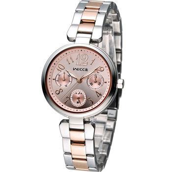 星辰 CITIZEN WICCA 英倫龐克風時尚腕錶 BH7-431-91 橘色