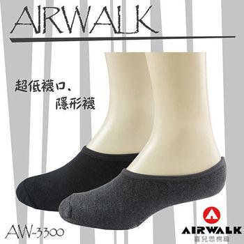 AIRWALK  隱形襪 氣墊襪(一組10雙)