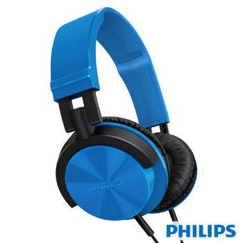 破盤『PHILIPS』☆飛利浦  輕量頭戴式耳機 SHL3000 /SHL-3000 (藍色)