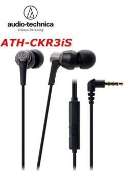 日本鐵三角 AudioTechnica ATH-CKR3iS 清晰中高頻 附耳麥 可通話 入耳式 耳道式耳機 經典黑一年保固永續保修