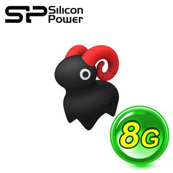 Silicon Power 廣穎 Unique 550 8G Q版黑羊 紀念隨身碟