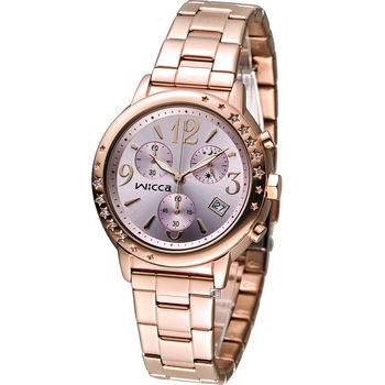 星辰 CITIZEN WICCA 繽紛甜美計時腕錶 BM1-121-91 玫瑰金色