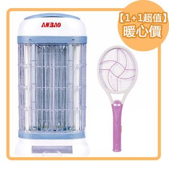 《買就送》【安寶】10W捕蚊燈AB-8255