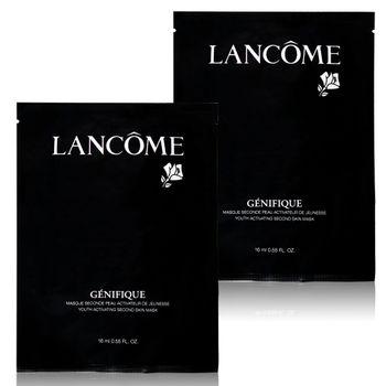 Lancome蘭蔻 肌因賦活生物纖維面膜 16ml x 2