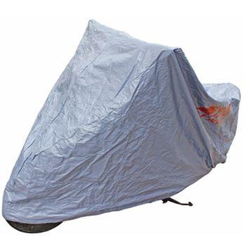 omax蓋方便高檔雙層防水防塵機車罩-L