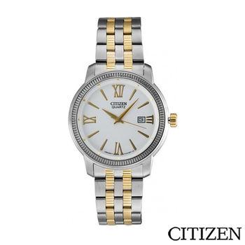 CITIZEN 星辰 簡潔時尚商務男士腕錶 BI0984-59A