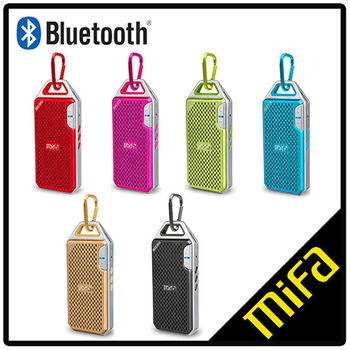 MiFa F4 繽紛多彩戶外隨身鋁合金藍芽喇叭