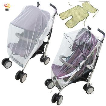 月陽通用型兒童推車防蚊罩防雨罩亞麻草蓆涼蓆涼墊超值組(PZ20)