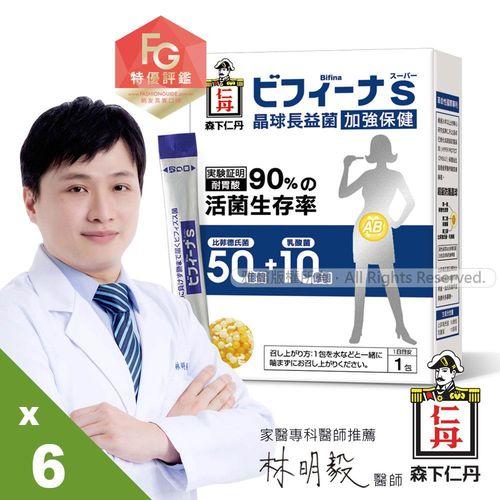 【森下仁丹】晶球長益菌-加強保健(14包/盒X6盒)