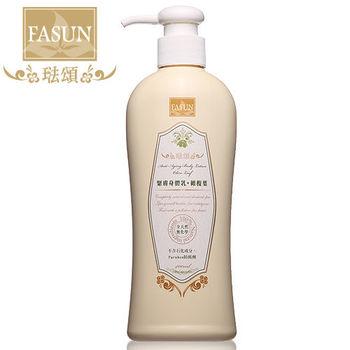 任-《FASUN琺頌》緊膚身體乳—橄欖葉400ml