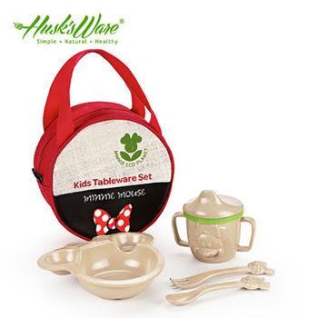 【美國Husk's ware】稻殼天然無毒環保兒童餐具組-迪士尼米妮款
