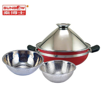 【秦博士】蒸煮塔吉鍋+水節能蔬果盆STG22755+S2628B