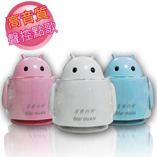 【晰之電】智慧語音點歌音箱(S-99)