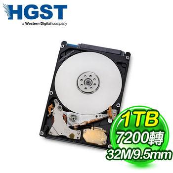 HGST 1TB 2.5吋 7200轉 32M快取 SATA3 9.5mm 硬碟 (H2IK10003272SA)