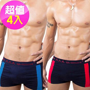 3A-Alliance 男性運動短版四角內褲4件組 M4509