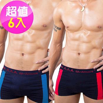 3A-Alliance 男性運動短版四角內褲6件組 M4509