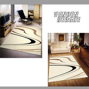 【范登伯格】維加簡明流暢設計進口地毯160x230cm