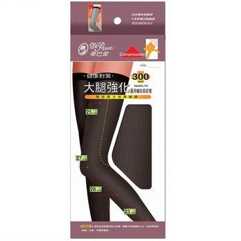【蒂巴蕾】300丹尼 DEN 大腿 強化 輔助 條紋 顯瘦 膝上襪(3入組)