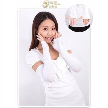 【蒂巴蕾】UV CUT 露指袖套(兩色)