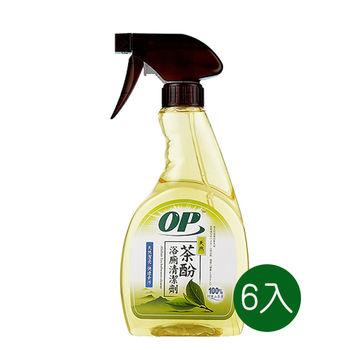 OP 天然茶酚浴廁清潔劑500mlx6入/箱
