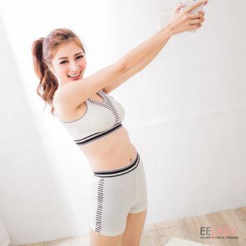 【EE-LADY】肩帶橫紋背心加短褲運動套裝-白色