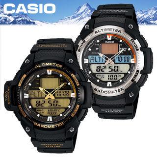 【CASIO 卡西歐 SPORTS 系列】氣壓/高度測量運動錶(SGW-400H)