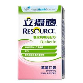 【RESOURCE 立攝適】立攝適糖尿病配方草莓口味(237mlX24入)