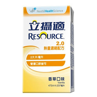 【RESOURCE 立攝適】均康2.0熱量濃縮配方- 香草口味237mlX24入(1箱)