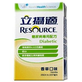【RESOURCE 立攝適】糖尿病配方香草口味(237毫升X24入)