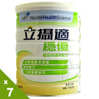【RESOURCE 立攝適】買6送1 穩優糖尿病適用配方(800g/香草口味)