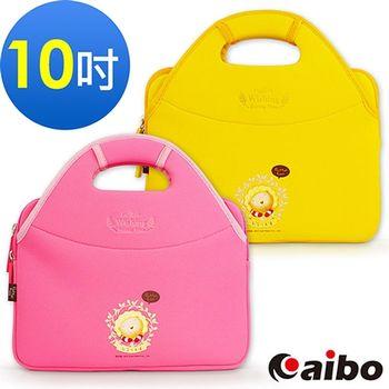 【奶油獅】10吋平板/小筆電專用保護提袋-粉紅/黃色
