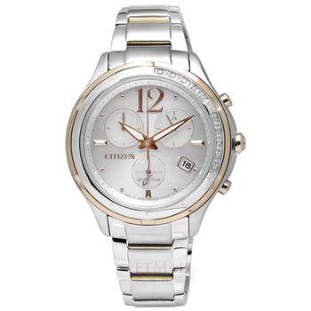 CITIZEN Eco-Drive 低調奢華晶鑽光動能藍寶石玻璃腕錶 限量款 日期 白色 38mm / FB1375-57A