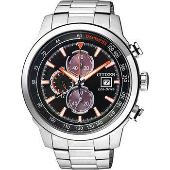 CITIZEN Eco-Drive 光動能疾速領先計時腕錶-黑x銀/45mm CA0574-54E