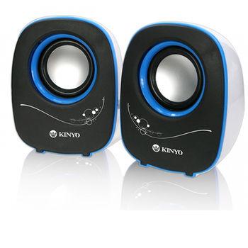 KINYO夜精靈USB供電迷你喇叭(US-170)