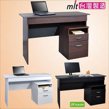 《DFhouse》黑森林書桌+檔案櫃(3色)