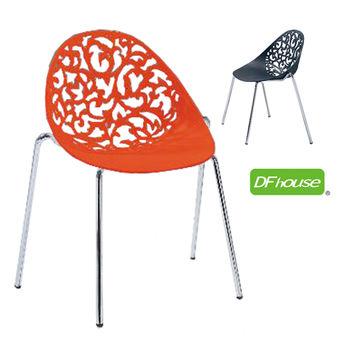 《DFhouse》造型洽談椅 A款式(二色)